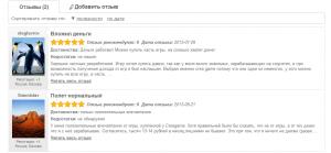 2014-10-03 09-54-12 Отзывы о Производитель и издатель игр для социальных сетей  Crea Game  (Россия, Москва) - Mozilla Firef